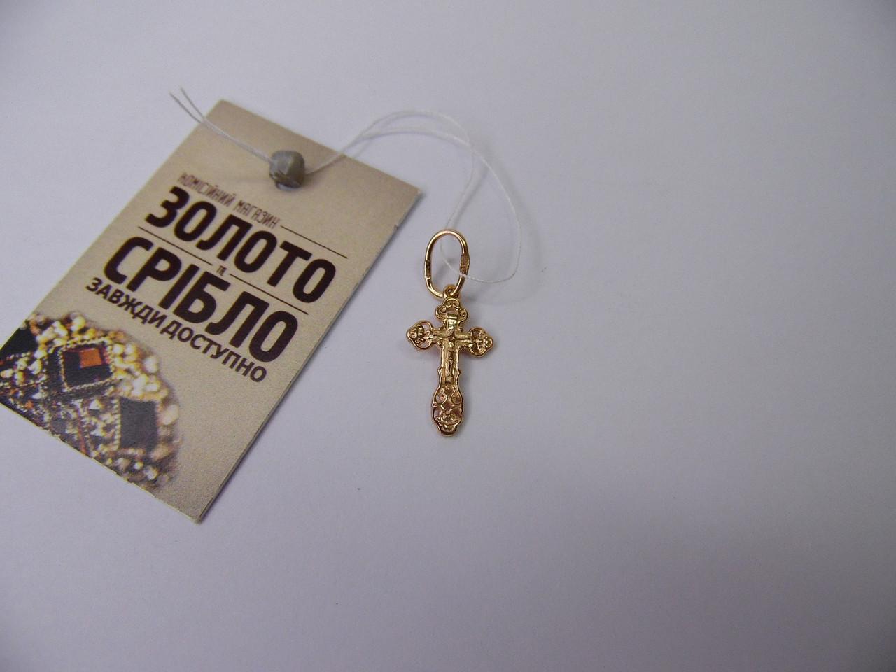 Крестик золотой , вес 0,65 г.