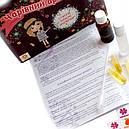 Дитячий набір для створення парфумів Чарівний аромат 91255, фото 2