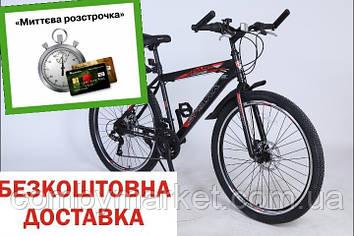 """Велосипед Spark Intruder 26"""" стальная рама 15"""" (черный с красным)"""