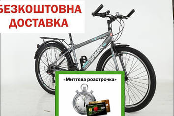 "Велосипед Spark Intruder 26"" стальная рама 15"" (серый с голубым)"