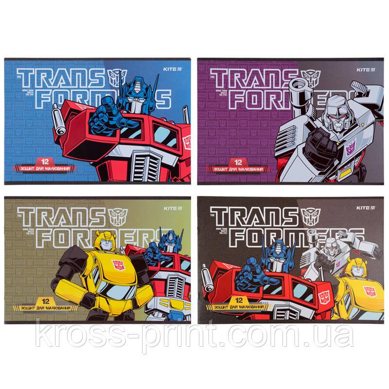 Тетрадь для рисования Kite Transformers TF21-241, 12 листов