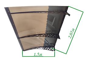 Готовый сборный козырек  2,05х1,5 м Хайтек с монолитным поликарбонатом 4 мм