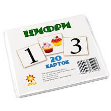 Навчальні картки міні Цифри 67147 110х110 мм