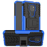 Чохол Armor для Motorola Moto E7 Plus бампер протиударний з підставкою Blue