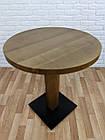 """Дерев'яний круглий стіл """"UNO-4"""" для кафе і стілець 1+1, фото 3"""