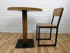 """Дерев'яний круглий стіл """"UNO-4"""" для кафе і стілець 1+1, фото 5"""