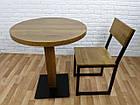 """Дерев'яний круглий стіл """"UNO-4"""" для кафе і стілець 1+1, фото 2"""