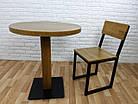 """Дерев'яний круглий стіл """"UNO-4"""" для кафе і стілець 1+1, фото 4"""