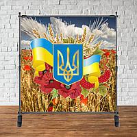 "Банер 2х2м ""День Незалежності України"" - (Без каркаса)"
