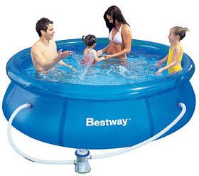 Надувной бассейн BestWay 57100 (244x66 см)