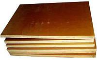 Текстолит 39мм. листовой (1000х2000)