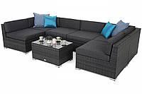 Садовый диван + стол Kansas Maxi Grey / Grey Melange серый