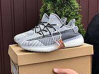 Чоловічі кроссовки Adidas Yeezy Boost 350 v2 Gray, фото 1