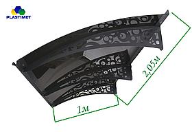 Готовый сборный козырек 2,05х1,0м Dash'Ok сотовий полікарбонат 6мм