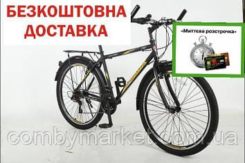 """Велосипед Spark Rough 26"""" стальная рама 20"""", черный"""