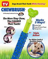 Силиконовая игрушка самоочищающаяся зубная щетка косточка Chewbrush для чистки зубов собак, фото 2