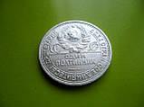 СРІБЛО 900 проби монета 50 копійок 1925 р. (ПЛ) Оригінал, фото 2