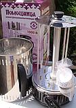 Электрошашлычница на 6 шампуров Помощница с таймером и запасной колбой и кожухом нержавейка, фото 3