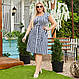 Смугасте плаття великого розміру на ґудзиках з поясом, фото 3