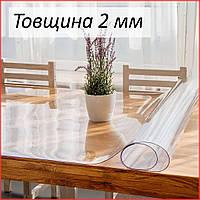 Защитная силиконовая пленка на стол толщина 2 мм мягкое стекло Прозрачная силиконовая скатерть гибкое стекло