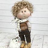 Трикотаж для тела кукол и игрушек черный шоколад, фото 4