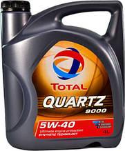 Моторное масло Total Quartz 9000 5W-40 4л (148597)