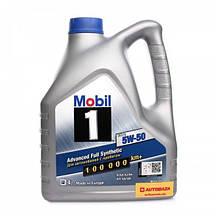 Моторне масло Mobil 1 FS x1 5W-50 4л (151445)
