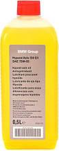 Трансмісійне масло для диференціалів BMW Differential Fluid SAF-XJ+FM 75W-140 83222282583 500мл