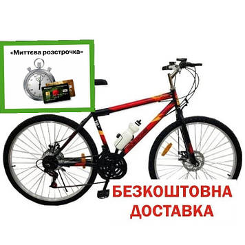 "Велосипед Spark Ride Romb D.21 26"" стальная рама 18"", черный с красным"