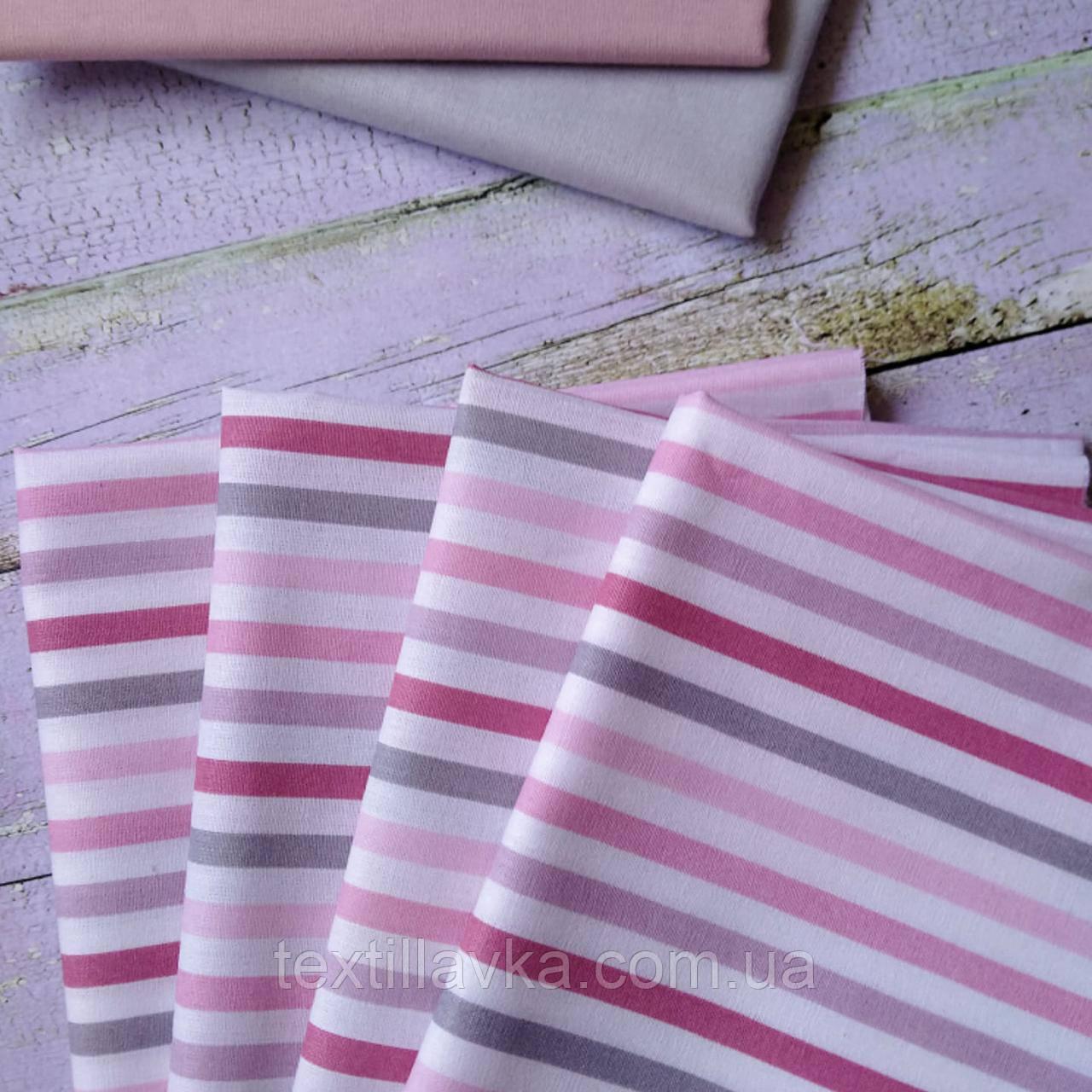 Ткань хлопок для рукоделия полоска 5мм розово-серая
