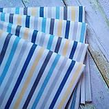 Ткань хлопок для рукоделия полоска 5мм серо-голубая, фото 2