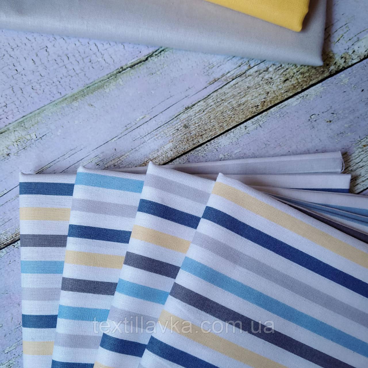 Ткань хлопок для рукоделия полоска 5мм серо-голубая