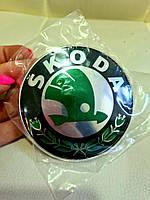 Емблема значок на капот, багажник Skoda Шкода зелена 80 мм