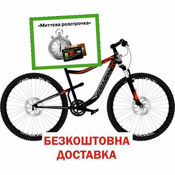 """Велосипед Spark ATOM 18 (Размер колес26"""")"""