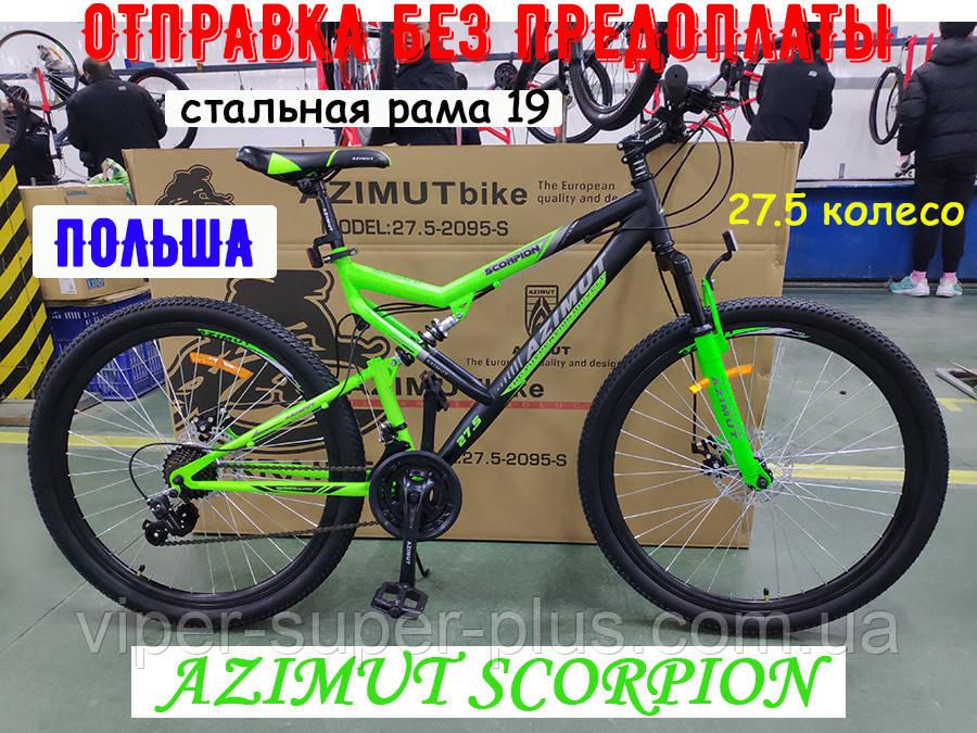 ✅ Двопідвісний Сталевий Велосипед Azimut Scorpion 27.5 D+ Рама 19 Чорно-Салатовий