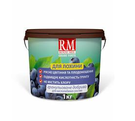 Добриво для лохини Royal Mix Grane Forte 1 кг Garden club
