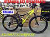 ✅ Двопідвісний Сталевий Велосипед Azimut Scorpion 27.5 D+ Рама 19 Чорно-Синій, фото 9