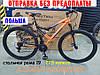 ✅ Двопідвісний Сталевий Велосипед Azimut Scorpion 27.5 D+ Рама 19 Чорно-Синій, фото 10