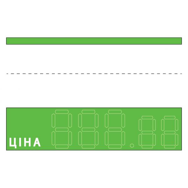 Цінник ламінований зелено-білий 95х65 мм (25шт/уп) (0636)