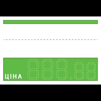 Цінник ламінований зелено-білий 95х65 мм (25шт/уп) (0636), фото 2