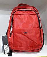 Рюкзак школьный подростковый для мальчика Dolly 525 39*30*21 см