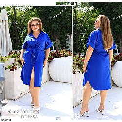 Сукня - сорочка на гудзиках (Батал)