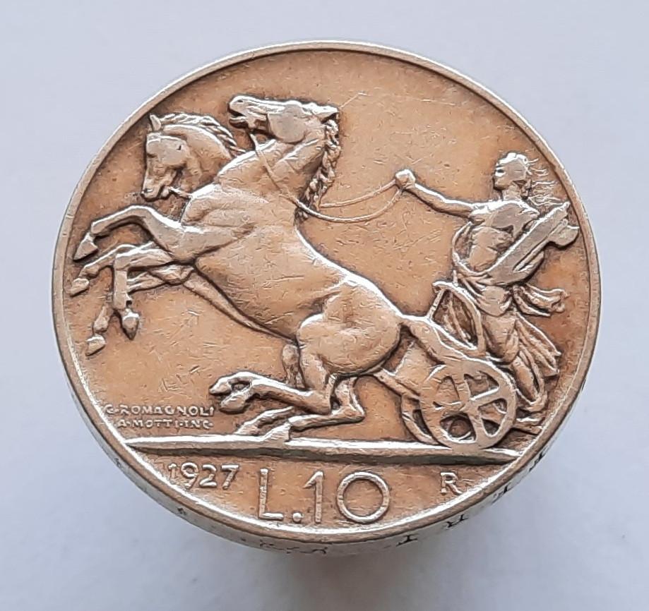 Италия 10 лир 1927 Серебро