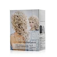 Набір Секрет ідеального блонда WHITE BALANCE 12.7 Зачаровуючі перлини