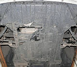 Защита картера двигателя BMW X3 (F25) 2011-, фото 2