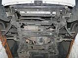 Защита картера двигателя BMW X3 (F25) 2011-, фото 3