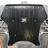 Защита картера двигателя BMW X3 (F25) 2011-, фото 4