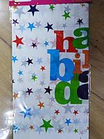 Скатертина З днем народження-3