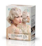 Набір Секрет ідеального блонда WHITE BALANCE  12,76 Хвилюючий аметист