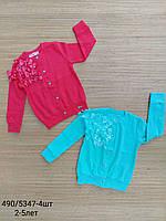 Стильная кофта с бантиками для девочек. 2-5 лет. Турция. оптом